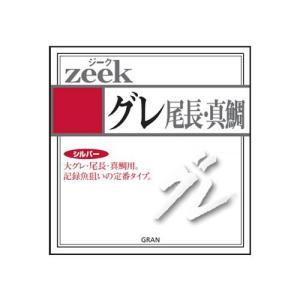モーリス Zeekグレ 尾長・真鯛 シルバー 2号