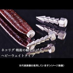 ジャッカル カスタムシンカーハンマーネイル 3.5g(1/8oz)7個入