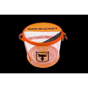 ジャッカル エッグバケット オレンジ|casting