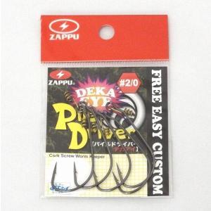 ザップ(ZAPPU) パイルドライバーデカアイ 2/0|casting