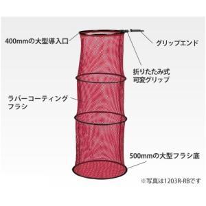 黒鯛工房 THEチヌフラシ DX 1203R レッド/ブラック casting 02