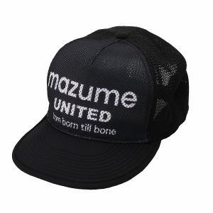 マズメ(mazume) MZCP−410 mazume 畳めるメッシュキャップ ブラック フリー|casting