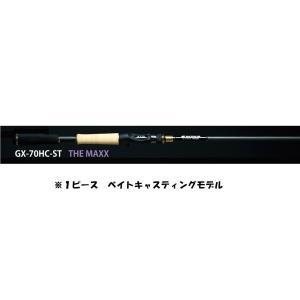 (予約品) レイドジャパン グラディエーター マキシマム GX-70HC-ST THE MAXX 1ピースベイト (8月下旬-9月予定) ※他商品同時注文不可 casting