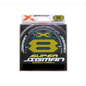 【期間限定価格】ヨツアミ エックスブレイド スーパージグマンX8 200m 35LB 2号 PEライ...