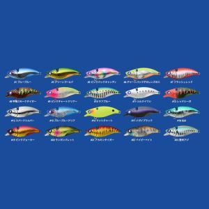 BLUEBLUE(ブルーブルー) ナレージ 50|釣具のキャスティング PayPay店