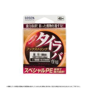 ゴーセン タイラバ専用フックストリング 10M 8号|casting