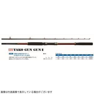 TAKO GUN GUN II タコガンガン2 180|casting