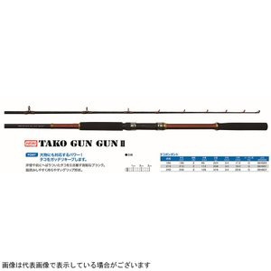 TAKO GUN GUN II タコガンガン4 240|casting