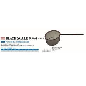 プロトラスト(PRO:TRUST) BLACK SCALE 筏玉網 SV Ver3 100|casting