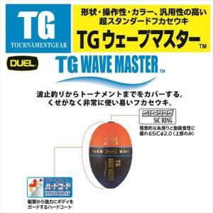 形状・操作性・カラー、汎用性の高い超スタンダードフカセウキ。波止釣りからトーナメントまでをカバーする...