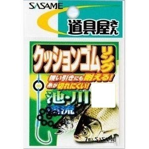 SASAME P−212 道具屋クッションゴムリング ショウ|casting