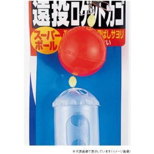 ささめ P−282 遠投ロケットカゴ|casting