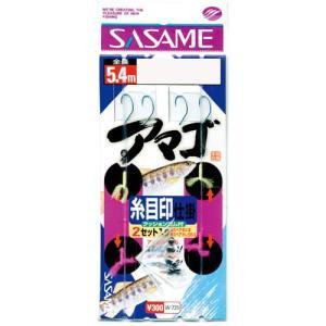 SASAME W−731 アマゴ糸目印 7.5−0.4