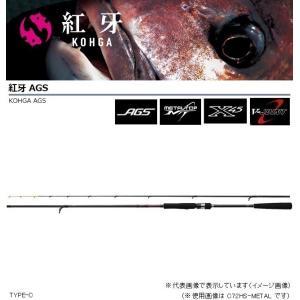 ダイワ 紅牙 AGS C76MHS−METAL...