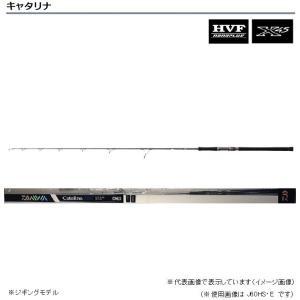 ダイワ キャタリナ J61MHS・E(スピニングモデル)...