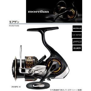 ダイワ(Daiwa) リール MORETHAN(モアザン) 2510PE−H スピニングリール 【n...
