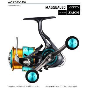 ダイワ(Daiwa) リール 17エメラルダス MX 2508PE−DH スピニングリール