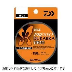ダイワ(Daiwa) プレッソ(PRESSO) デュラブラ1500(ナイロン) 150m 1.5LB