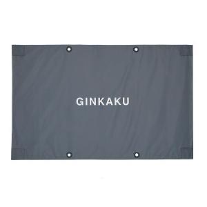 ダイワ GINKAKU(ギンカク) ヘラシート G−244|casting