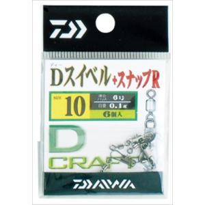 ダイワ DスイベルプラススナップR 5 徳用|casting