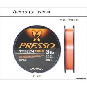ダイワ プレッソライン TYPE−N 100m PRESSO LINE TYPE−NYLON 2 L...