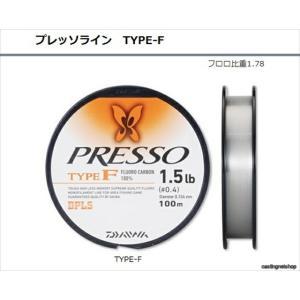 ダイワ プレッソライン TYPE−F 100m PRESSO LINE TYPE−FLUORO 4 ...