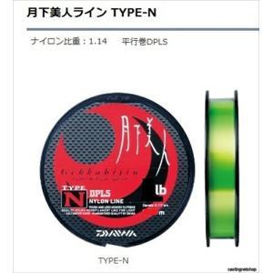 ダイワ 月下美人ライン TYPE−N 2.5lb 150m |casting
