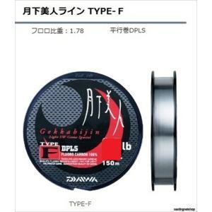 ダイワ 月下美人ライン TYPE−F 3lb 150m |casting