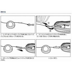 ダイワ 紅牙  エイトスナップ 徳用|casting|03