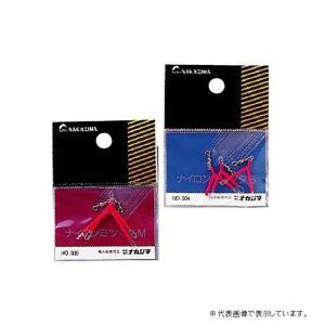 ナカジマ No.934 ナイロン 三又 S|casting