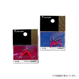 ナカジマ No.935 ナイロン 三又 M|casting