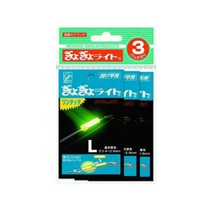 ルミカ ぎょぎょライトワンタッチ L(3枚セット)の関連商品2