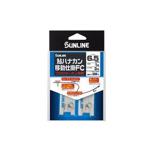 サンライン 鮎ハナカン移動仕掛FC 6個入り 7mm|casting