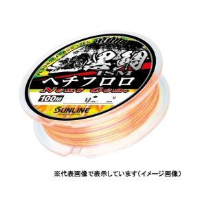 サンライン 黒鯛ISM ヘチフロロ NextGen 100M 1号|casting