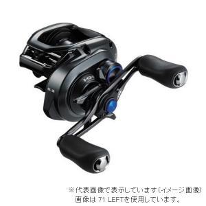 シマノ 19 SLX MGL 71HG (左巻き)