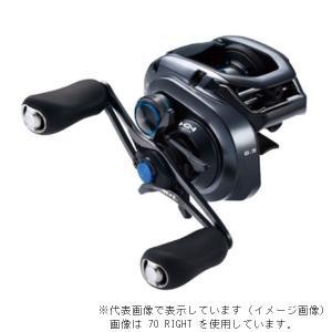 シマノ 19 SLX MGL 70XG (右巻き)