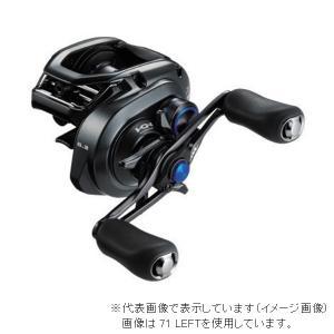 シマノ 19 SLX MGL 71XG (左巻き)