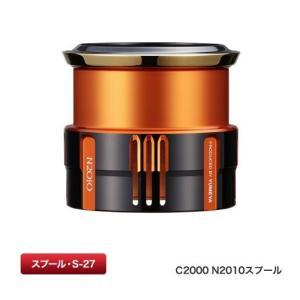 シマノ 夢屋 19カスタムスプール C2000 N2010
