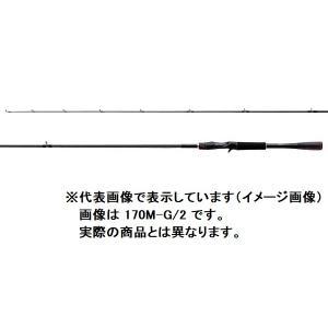 シマノ 20 ゾディアス 172MH(ベイト グリップジョイント)