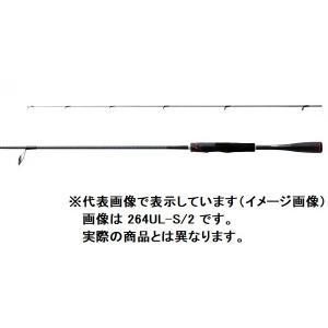シマノ 20 ゾディアス 268ML(スピニング グリップジョイント)