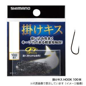 シマノ 掛けキス HOOK 100本 RG−NK1N 4号|casting