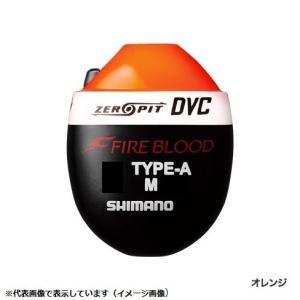 シマノ ファイアーブラッド ZERO−PIT DVC TYPE−A M オレンジ 3B|casting