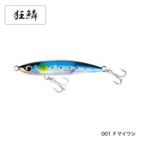 シマノ 別注平政160Fフラッシュブースト XU-B16U 001 Fマイワシ