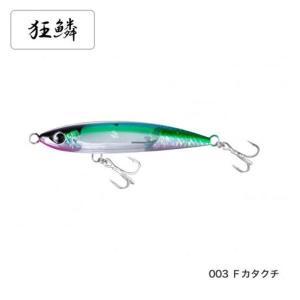 シマノ 別注平政160Fフラッシュブースト XU-B16U 003 Fカタクチ