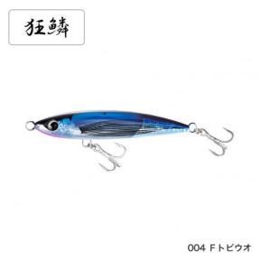 シマノ 別注平政160Fフラッシュブースト XU-B16U 004 Fトビウオ