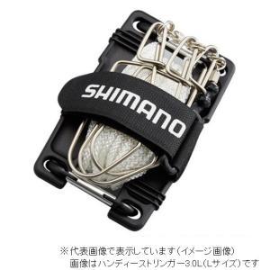 シマノ ハンディーストリンガー3.0 RP−211R|casting