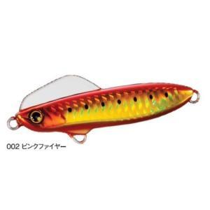 シマノ XG−880S 熱砂(ネッサ) ウィングビーム80HS ピンクファイヤー 002|casting
