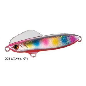 シマノ XG−880S 熱砂(ネッサ) ウィングビーム80HS ヒラメキャンディ 003|casting