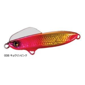 シマノ XG−880S 熱砂(ネッサ) ウィングビーム86HS キョウリンピンク 008|casting