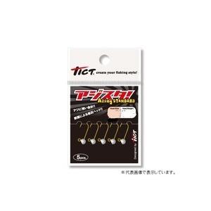 TICT(ティクト) アジスタ SS-0.2gの関連商品10